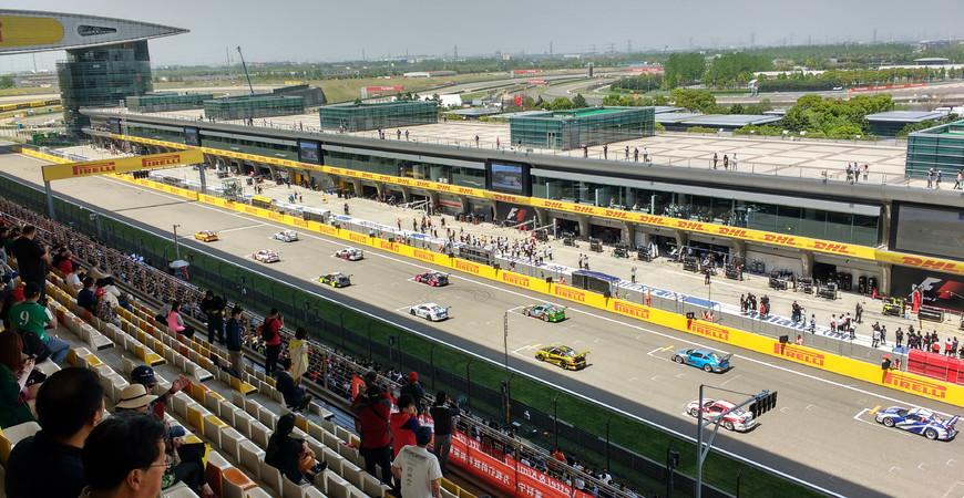 Автодром Шанхай (трасса Шанхай)