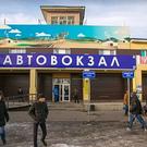 Автовокзал Улан-Удэ