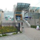 Владивостокский океанариум «Аквамир»