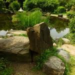 Сад русско-японской дружбы