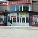 Автовокзал Уссурийска