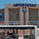 Автовокзал Каменск-Уральского