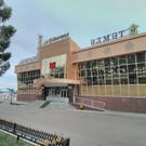 Автовокзал Альметьевска
