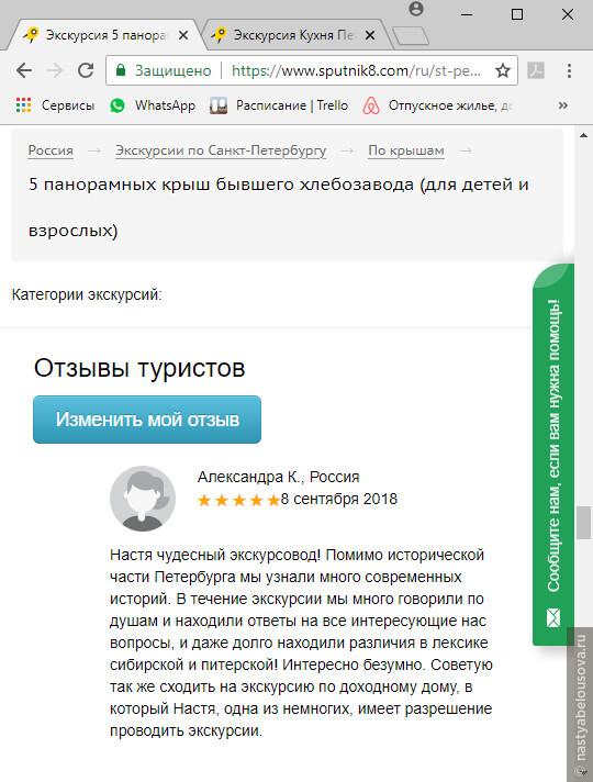 2018_09_08_qq.jpg