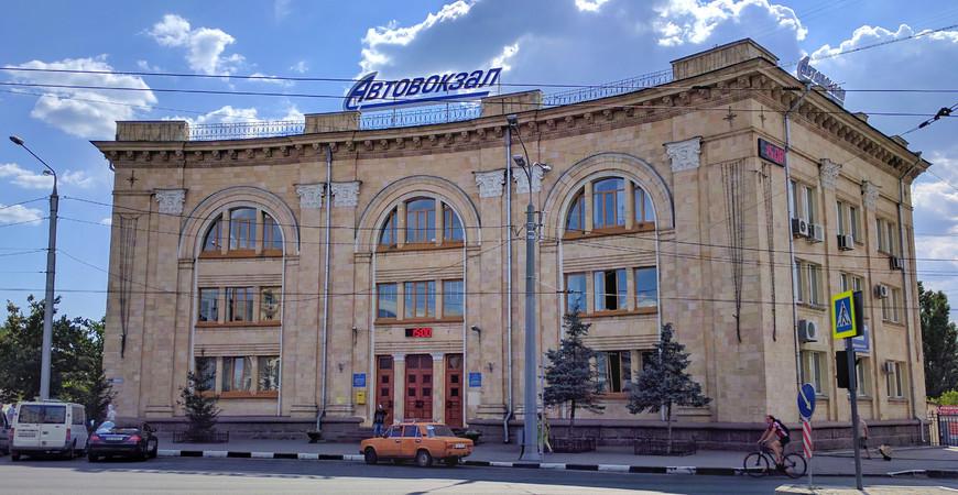 Центральный автовокзал Харькова