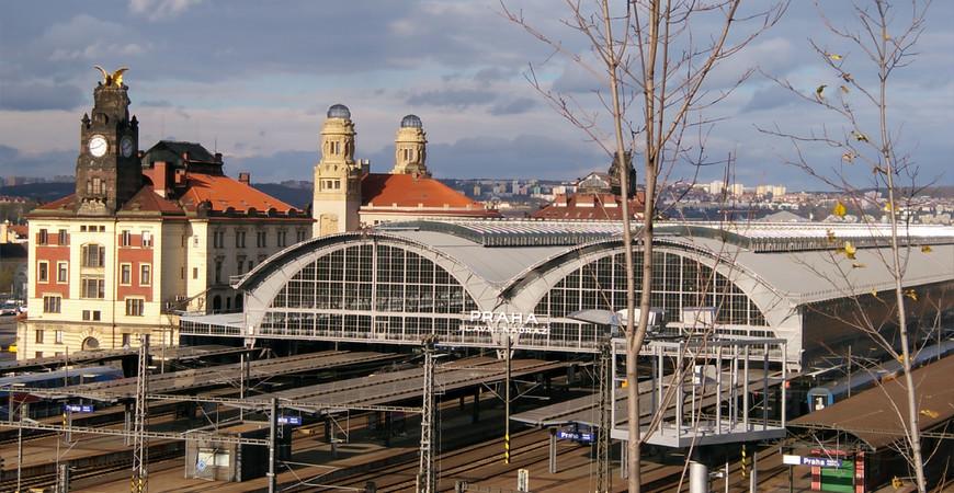 Главный железнодорожный вокзал Праги (Praha hlavní nádraží)
