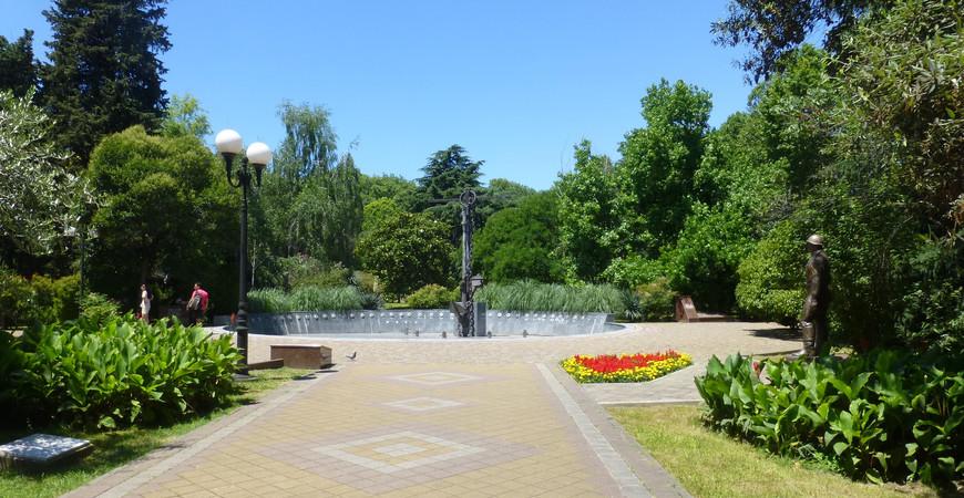 Парк «Комсомольский сквер»