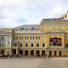 Российский академический молодёжный театр