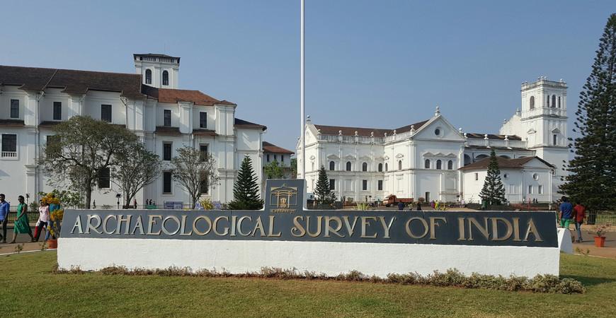 Музей археологии Гоа (Archaeological Museum, Goa)