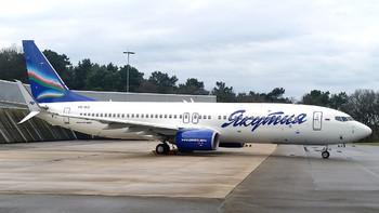Аэропорт «Якутск» закрылся из-за происшествия с самолётом авиакомпании «Якутия»