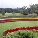 Национальный ботанический сад Кэндоуджи