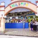 КидБург в ТРЦ «Ривьера»