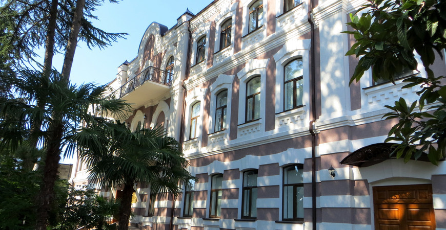 Абхазский государственный музей