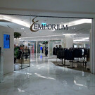 Торговый центр Эмпориум