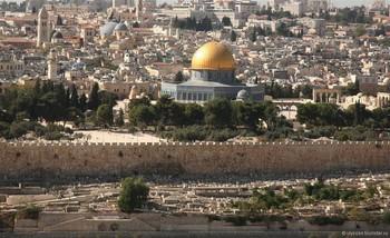 В Израиле создали туристическую карту Jerusalem City Pass