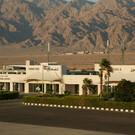 Аэропорт Акабы «Король Хусейн»