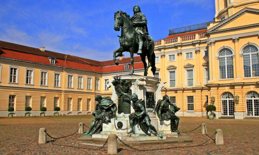 Замок Шарлоттенбург (Charlottenburg)