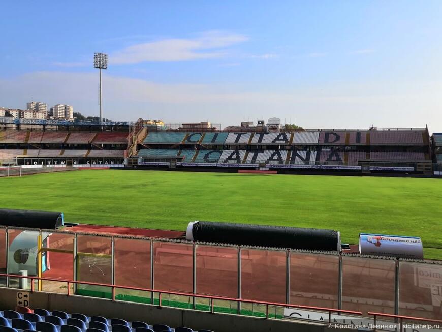 Футбольный стадион Катании