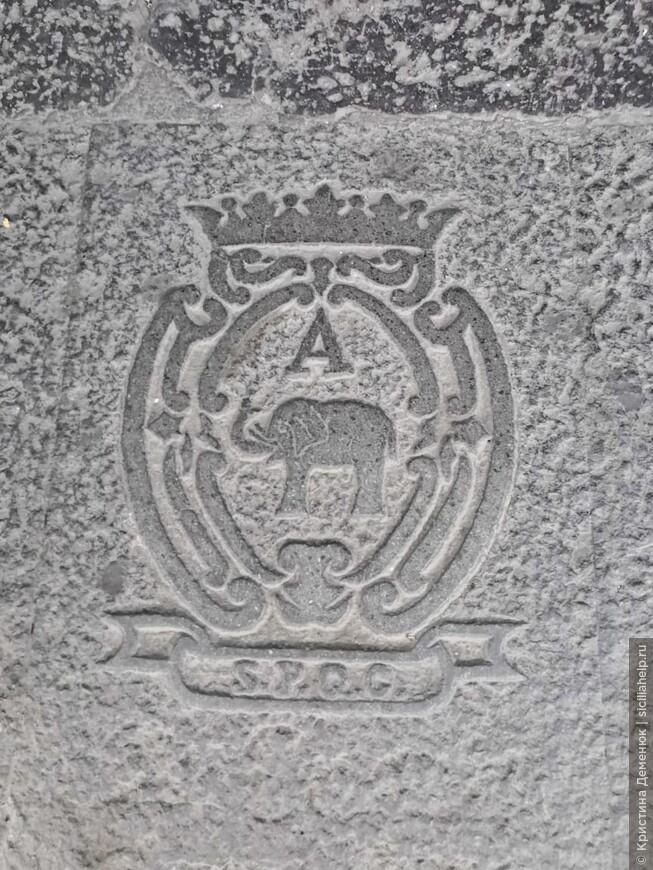 Катания- город из лавы. Исторический центр. Герб Катании.