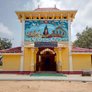 Храм Шри Чандранатха