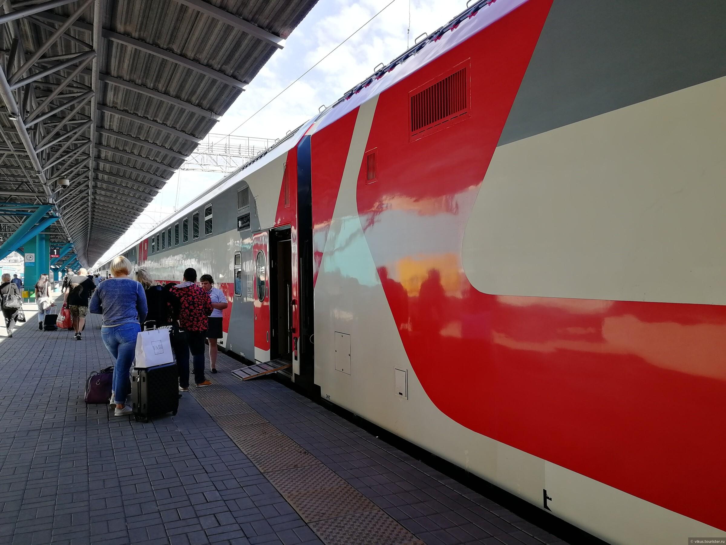 успехом фото двухэтажного поезда самара москва корабль тату