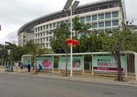 301 госпиталь