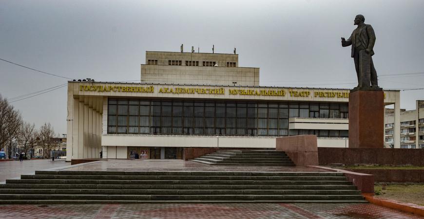 Государственный академический музыкальный театр Республики Крым