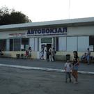 Автовокзал Таганрога