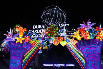 В Дубае вновь открылся Сияющий сад