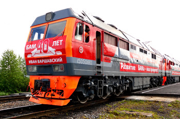 БАМ назвали одним из лучших железнодорожных маршрутов в мире