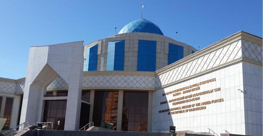 Военно-исторический музей Казахстана
