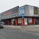Автовокзал Находка