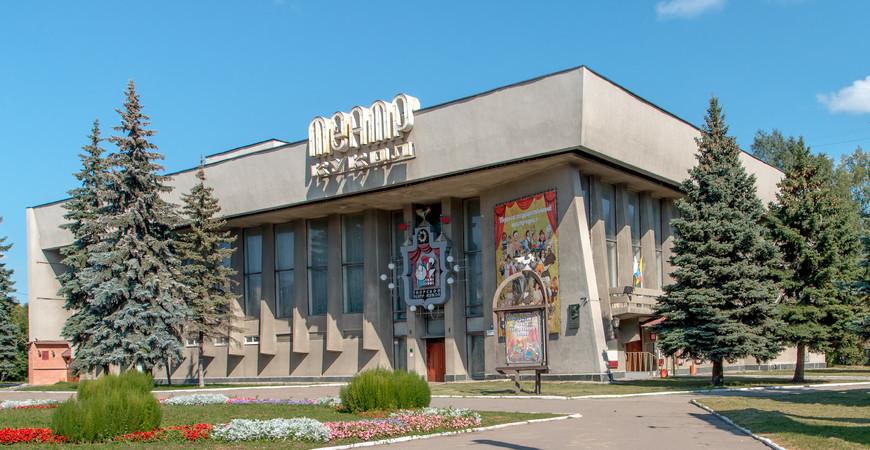 Театр кукол иваново цена билета афиша кино спб на 27