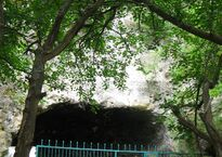 Печера-грот_Чокурча.jpg