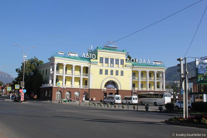 Автовокзал Пятигорска, место отправления маршруток в Нальчик