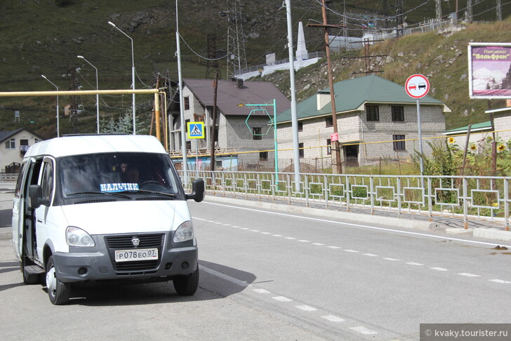 Как добраться до Эльбруса: проверенный вариант из Пятигорска