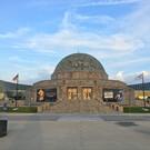 Планетарий Адлера и Музей астрономии
