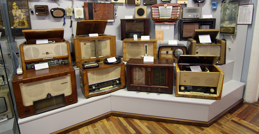 Музей радио в Екатеринбурге