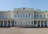 1280px-Vilnius_presidential_palace.jpg