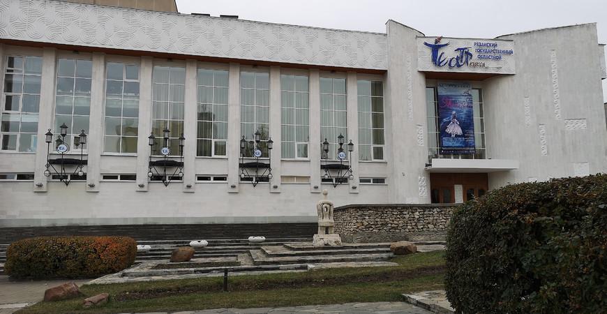 Кукольный театр в Рязани