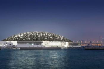 В Лувре Абу-Даби откроется новая выставка