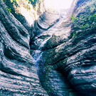 Водопад Псыдах