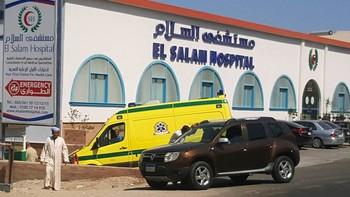 Тело умершего в Египте британского туриста вернули на родину без органов