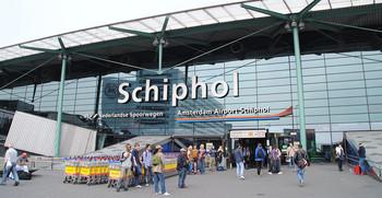 Названы лучшие аэропорты и авиакомпании Европы и мира