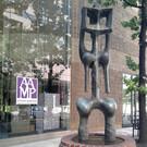 Афроамериканский музей