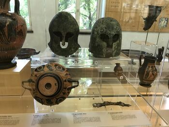 Музей археологии и антропологии