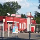 Автовокзал Серова