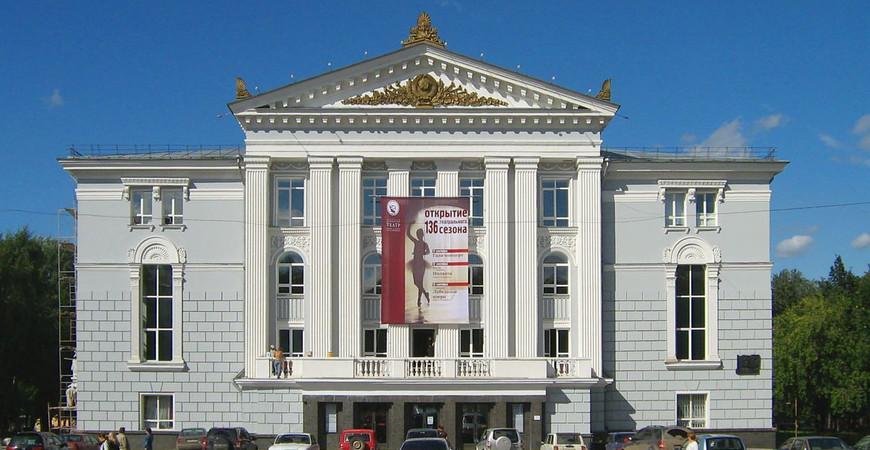 Пермский академический  театр оперы и балета им. П.И.Чайковского