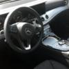 Mercedes-Benz E-class (2017)