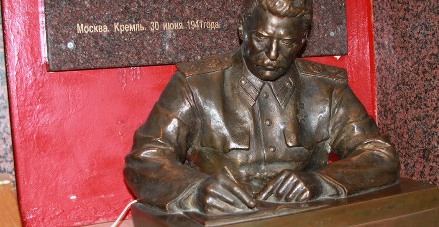 Мемориальный комплекс Бункер Сталина в Измайлове